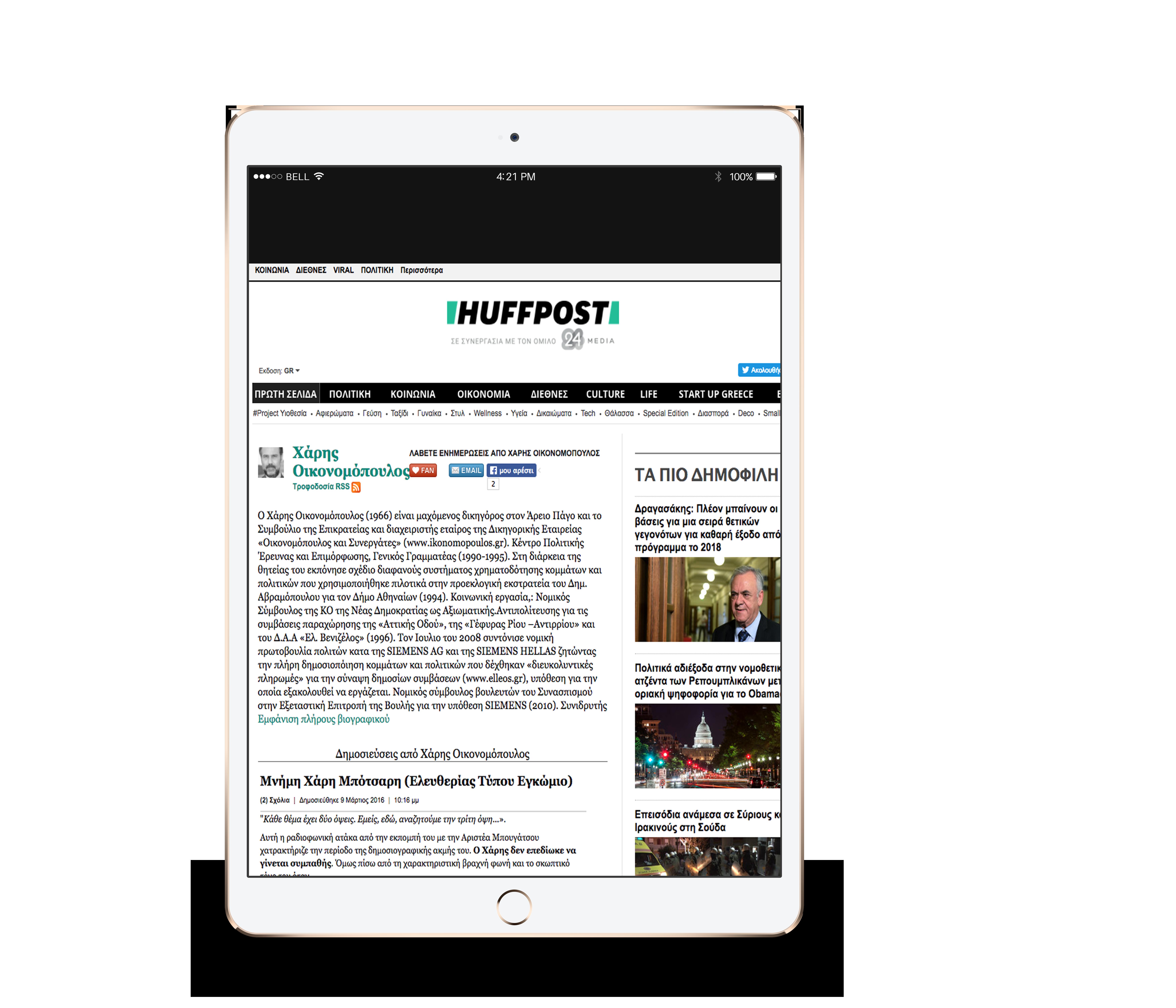iPad-Pro-10-5-Mockup