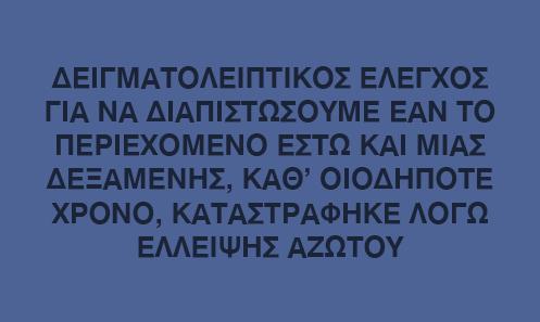 ikonomopoulos3