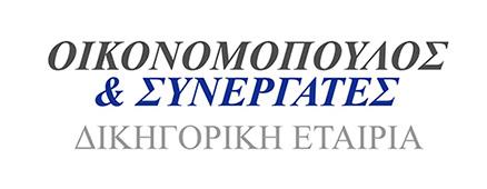 logo_new_site